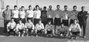 CADETE A 2004/2005