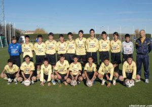 CADETE C 2007/2008